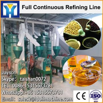 China manufacturer vegetable seeds crude oil refinery