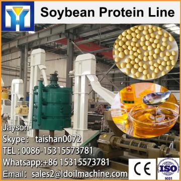 Low consumption and 99% oil yield soybean oil production plant