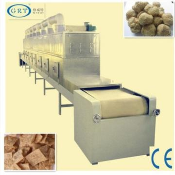 Industrial microwave protein drawing drying machine