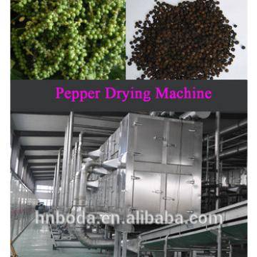 black Pepper Drying Machine