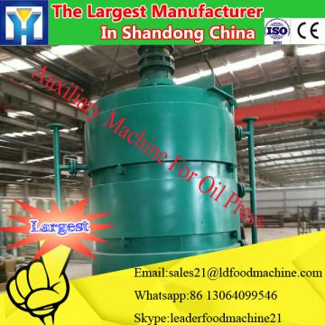 LD vegetable seeds crude oil refinery for sale
