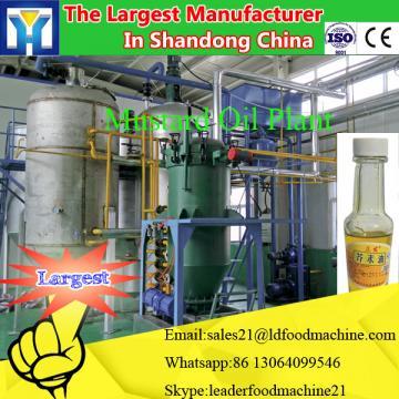 cold pressed coconut oil machine