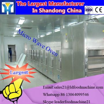 High efficient automatic microwave oven