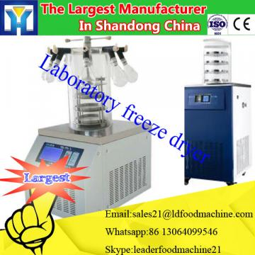 Tunnel-type Microwave Sterilization Machine