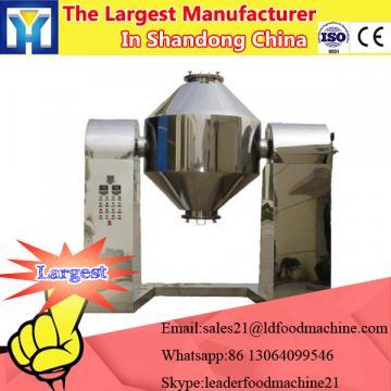Tunnel type industrial microwave Alpinia katsumadai dryer machine