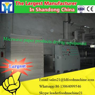 Tea leaf tunnel microwave drying machine