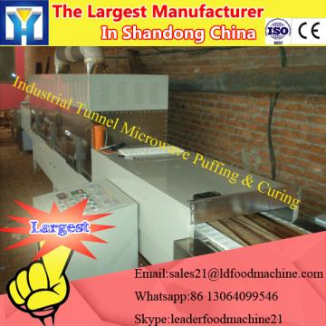 New design industrial meat drying machine with low cost consumption