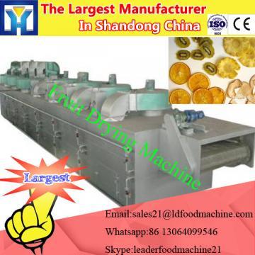 2017 hot sale China stainless steel Industrial Stainless Steel Multi-layer Diesel Food Dryer Machine