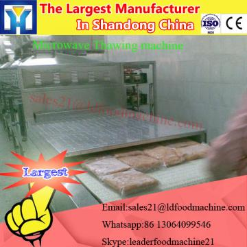 Cheap price unfreezing machine/frozen seafood thawing equipment