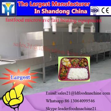factory direct sales Sweet potato powder microwave drying machine