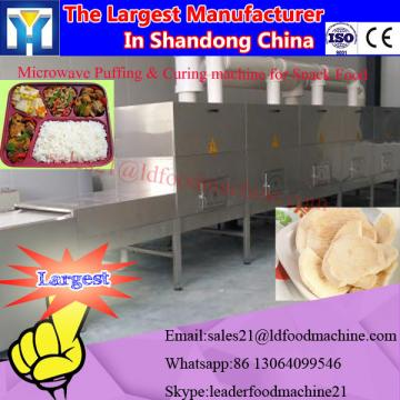 2017 hot selling microwave spices dryer
