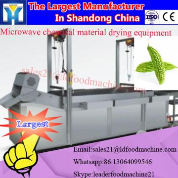 Microwave Compounding Oven