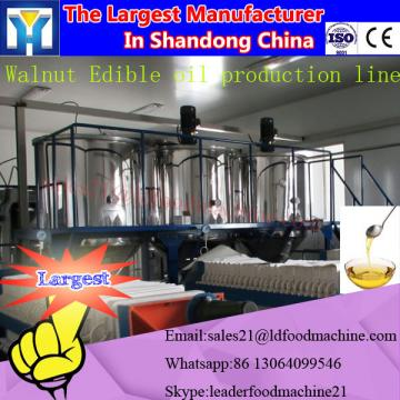 2016 hot sale! crude cotton seed refinery oil plant with low consumption