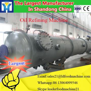 Full automatic crude animal fat cooking oil refinery with low consumption