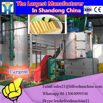 Continuous system castor seed oil extraction machine with low consumption
