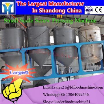 Best selling sunflower oil refining machine