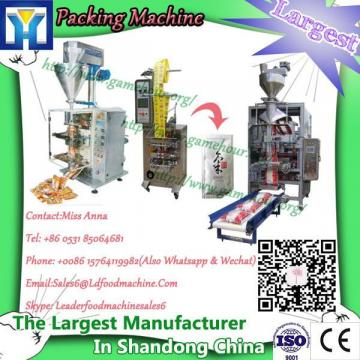 Microwave COCOA CAKE drying and sterilization equipment
