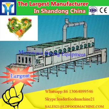 Microwave Lotus leaf tea Drying Equipment