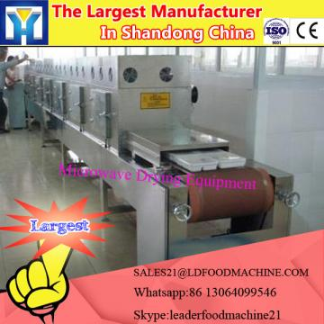 Microwave Mulberry leaf tea Drying Equipment