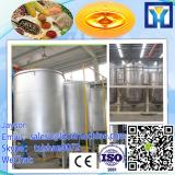 Full automatic crude corn germ oil refinery plant with low consumption