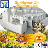 Complete peanut oil refined plant