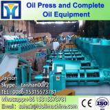 300TPD soybean oil pressing plant EU standard oil quality