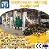 110tpd good quality castor oil milling machine
