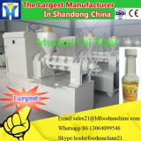 rotary industrial centrifuge machine with flier bag