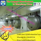 Tea leaf processing machine, tea dryer, tea leaf drying machine
