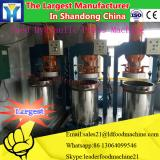 sunflower oil making machinery