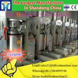 LD Factory Price Mini Used Oil Cold Press Machine Sale