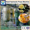 Automatic cooking oil extraction plant from good corn oil mill