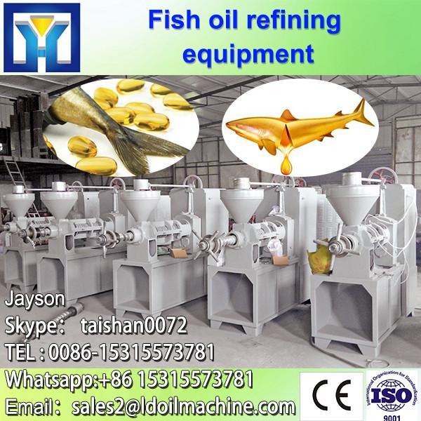 Vegeable oil presser with screw machine #3 image