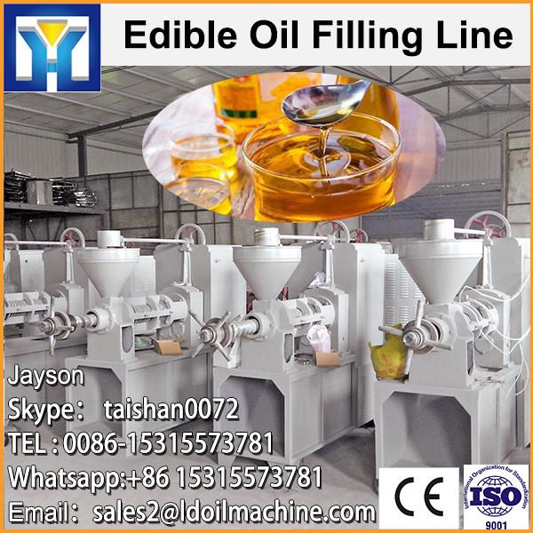 bottom price QI'E brand edible oil extracting machine in south africa #1 image