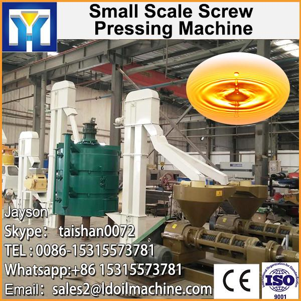 Professional canola oil extracting machine with solvent #1 image
