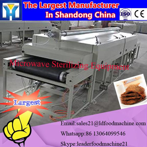 High Efficient Automatic Industrial Microwave Indian Black Tea Dryer #3 image