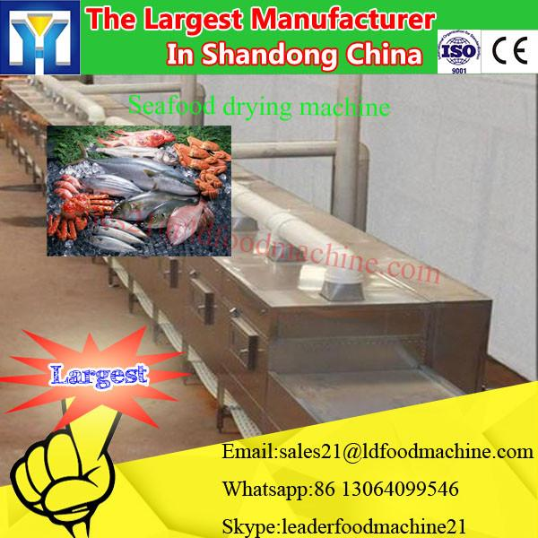 pigment microwave dryer/ industrial chemical powder microwave dryer #1 image