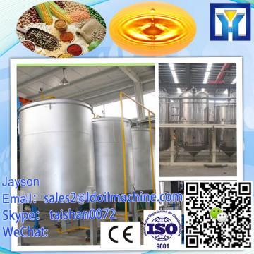 top quality continuous crude copra oil refining equipment