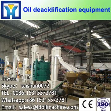 The good castor seeds oil refining machine with good manufacturer