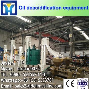 The new design peanut oil refining equipment with saving energy