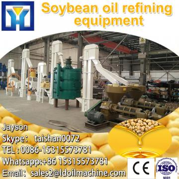 5 tonnes crude sunflower oil refining equipment with low price from LD company China