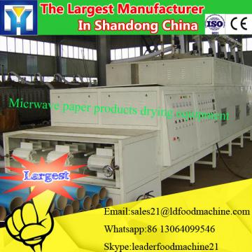 Continuous Microwave Drying And Sterilizing Equipment