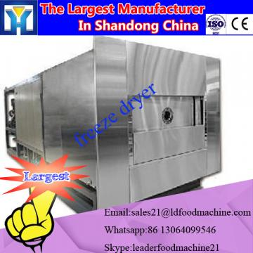 factory supply stainless steel nut drying machine/peanut dryer oven equipment