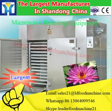 Industrial continuous type microwave pigskin puffing machine