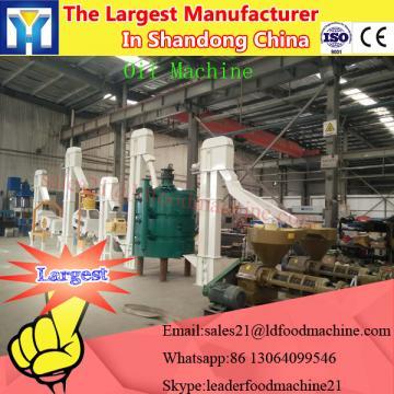 LD'e high quality castor bean seed oil plant, castor oil machinery price