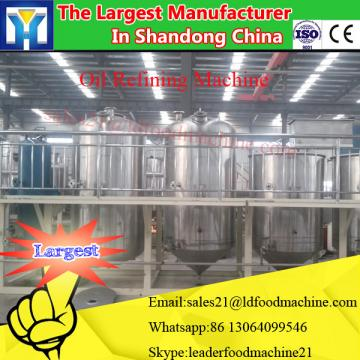 Used vegetable oil processing machines