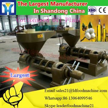Low consumption cotton seeds oil refining machine