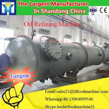 High capacity coconut oil refinery machine