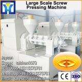 LD'e new type crude corn oil mill, crude seMandye oil mill