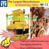 Hot air drying/ nut drying machine/ peanut dehydrator/ walnut dryer